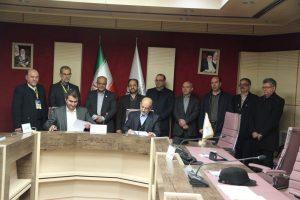 توافقنامه مرکز توسعه نظام مدیریت دارائیهای فیزیکی صنعت نفت و انجمن نگهداری و تعمیرات ایران (نت)
